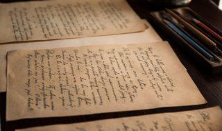 archives-parchemin-papyrus-manuscrit