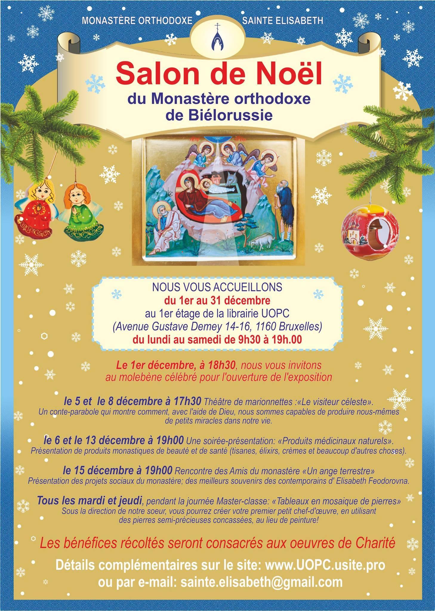 noel orthodoxe 2018 date Expo vente des Moniales orthodoxes du Monastère Sainte Elisabeth  noel orthodoxe 2018 date